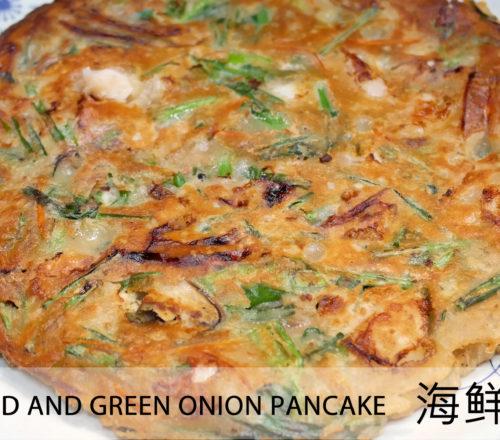 Stir Fried Rice Cake